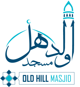 Old Hill Masjid